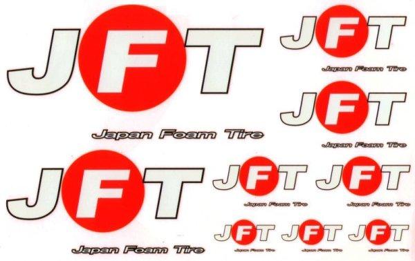 画像1: 13 JFTステッカー (1)