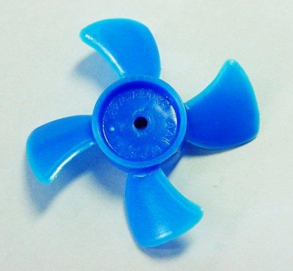 画像1: モータープロペラ(ラージ)ライトブルー (1)