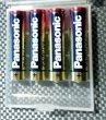 画像2: 単三/単四両用乾電池ケース (2)