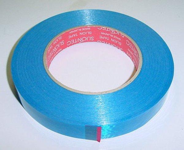 画像1: ストラッピングテープ 50m (1)