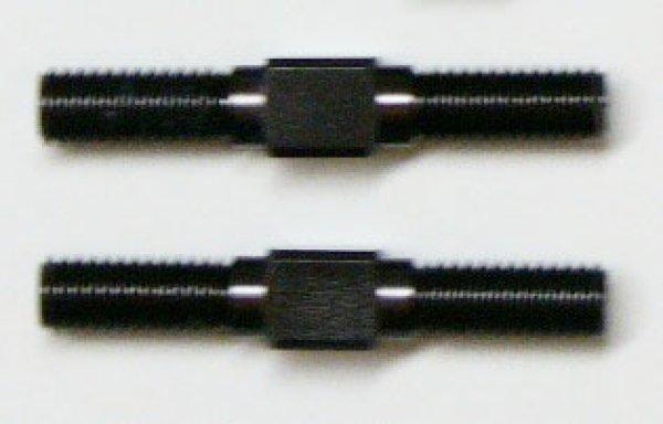 画像1: アルミターンバックル(2本入)ブラック (1)